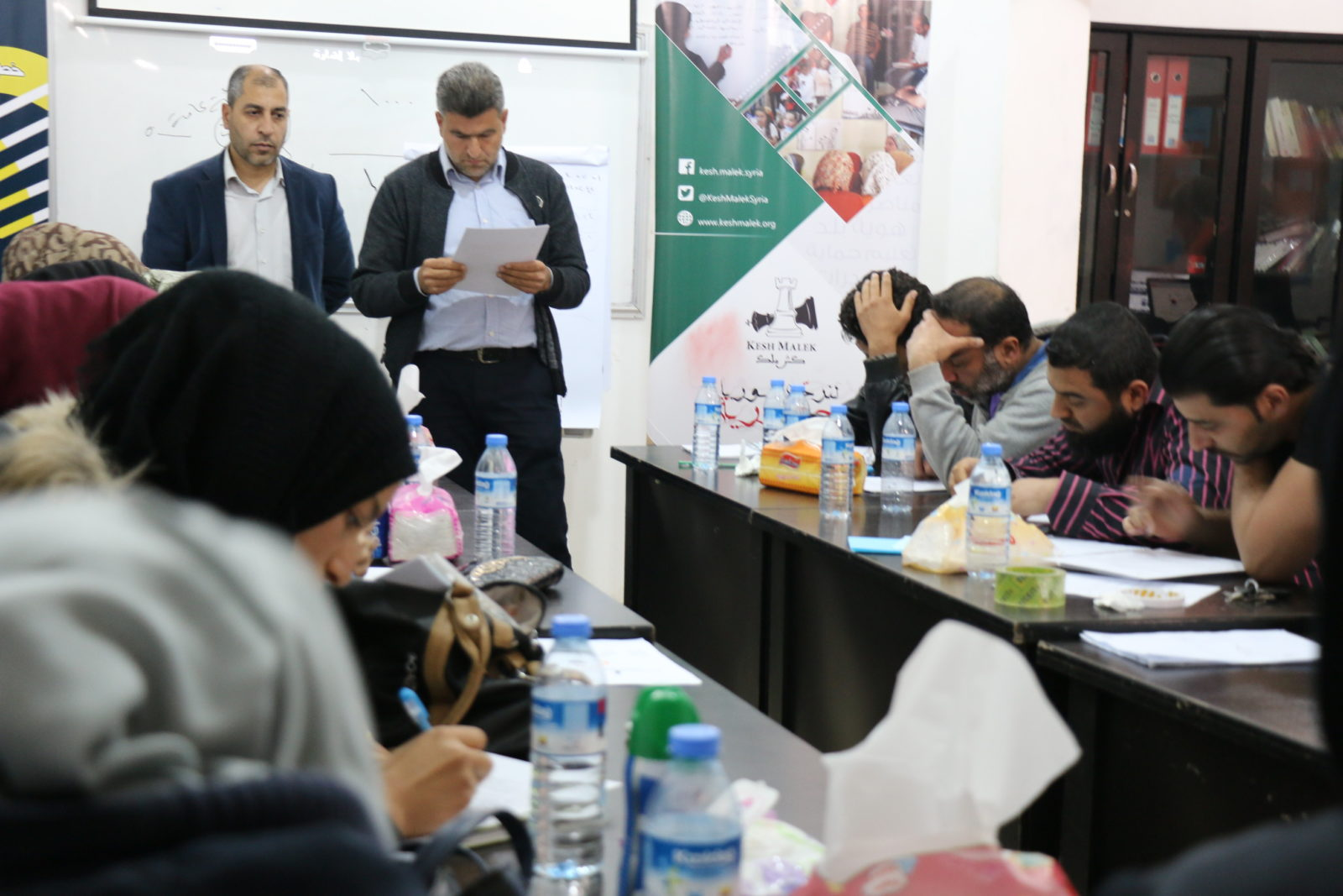 Aqed-capacity-building